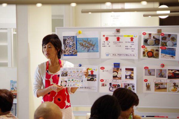 花谷遊雲子先生によるセミナーの様子