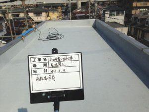 屋上防水リフォーム中(高圧洗浄前)
