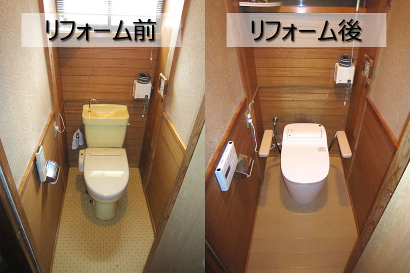 埼玉県川口市の高齢者対応トイレリフォーム