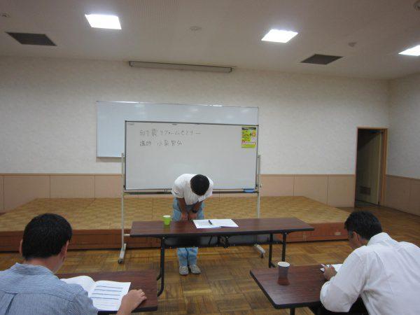 住まいの耐震リフォームセミナー講義中の写真2