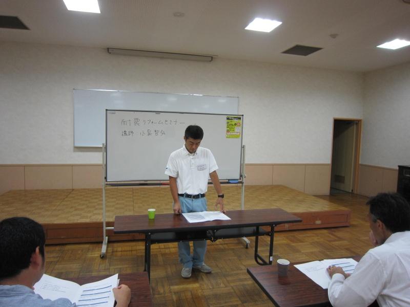 住まいの耐震リフォームセミナー講義中の写真1