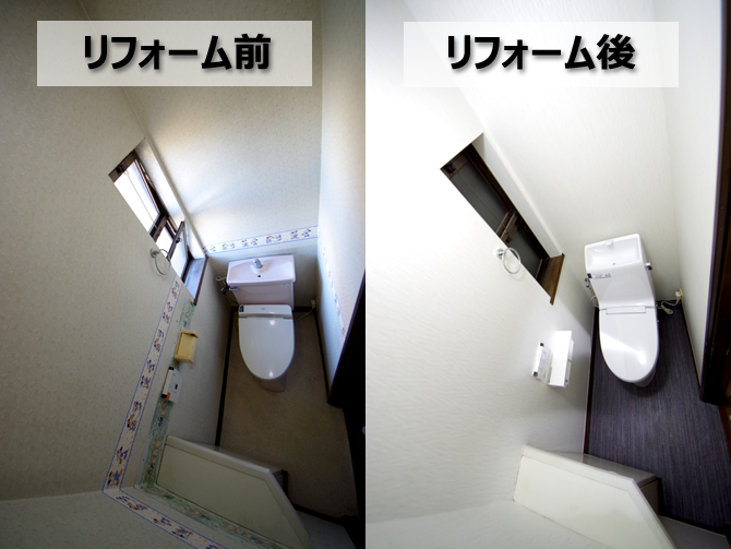 reform_toilet_before_after2
