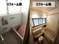 川口市のお客様のお風呂リフォーム前とリフォーム後の比較