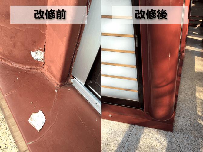 川口市柳崎「観音院」の外壁改修前と改修後の比較