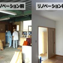 工場から住居へのリノベーションの事前、事後を比較