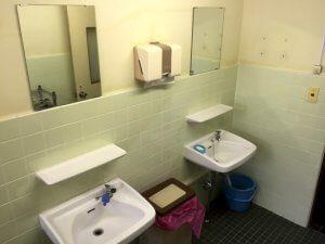 リフォーム前の手洗器の様子