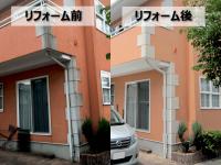 蕨市の外壁塗装のビフォア・アフター