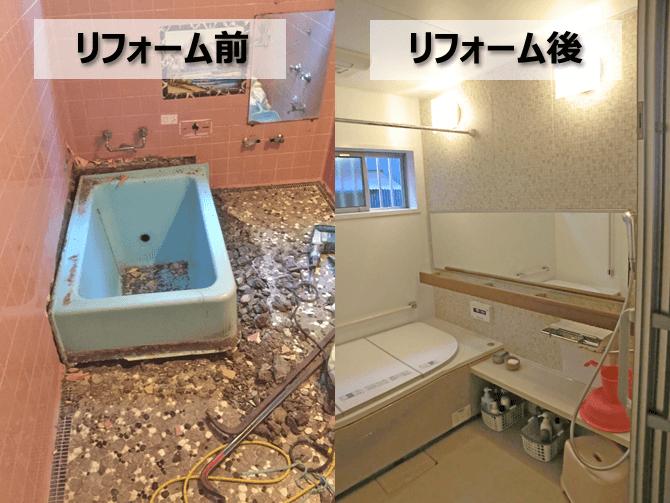 埼玉県さいたま市の高齢化対応お風呂リフォーム