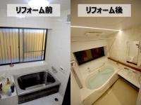 高齢化に対応し、ヒートショックを予防するお風呂リフォーム(埼玉県川口市)
