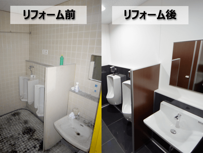 (株)N様 埼玉工場のトイレリフォーム