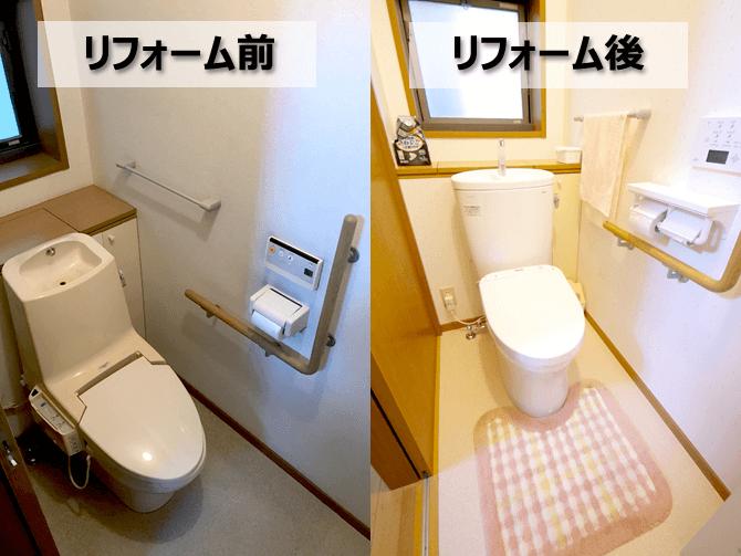 埼玉県川口市の一般住宅の1階と2階のトイレをリフォーム