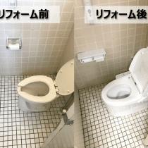 (株)N様 埼玉工場事務所棟2階のトイレリフォーム