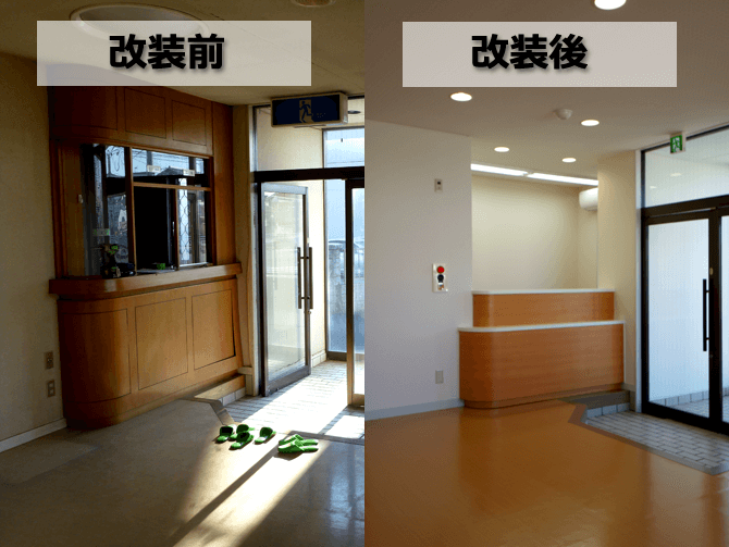 いわね内科クリニック様の全面改装工事(埼玉県行田市)