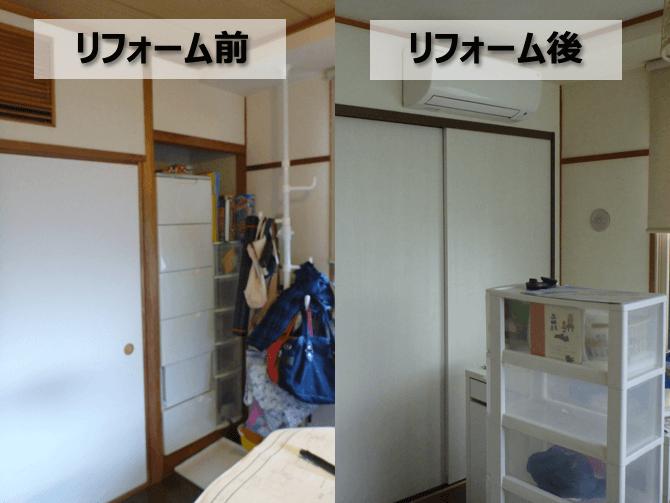 マンションの和室から洋室リフォーム