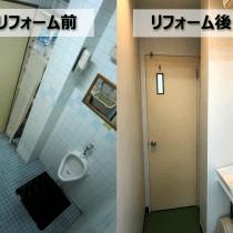 オフィスのトイレリフォーム(男女共用→男女別)【埼玉県川口市】