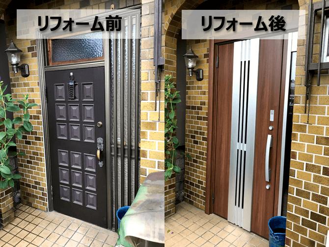玄関のドアを高機能(高断熱・通気・防犯)ドアに交換【埼玉県川口市】