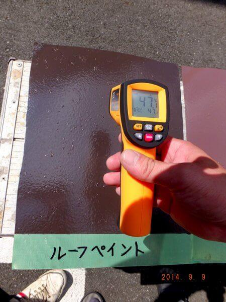 ルーフペイント塗装後の温度測定