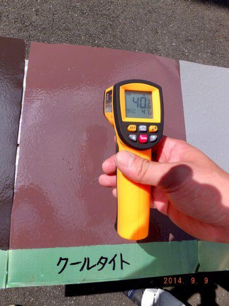 クールタイト塗装後の温度測定