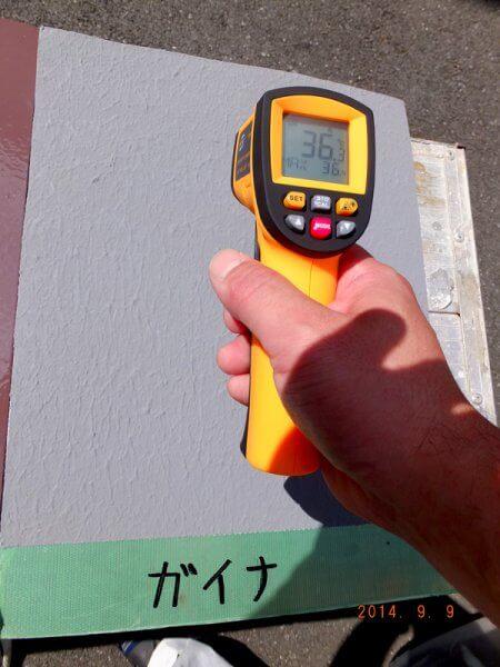 ガイナ塗装後の温度測定