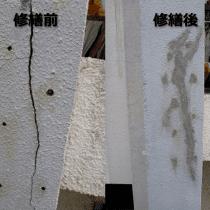北中学校外壁修繕【川口市公共工事】