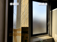 消防本部3階窓の修繕【川口市公共事業】