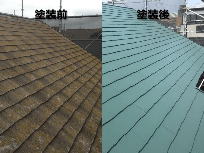 埼玉県蕨市の屋根・外壁塗装