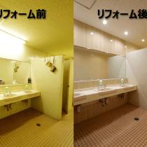 テナント向けトイレのリフォーム(東京都文京区の複合型マンション)