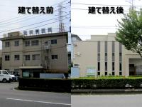病院の建て替え(埼玉県川口市)
