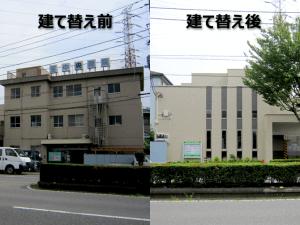 芝中央医院様の建て替え(埼玉県川口市)