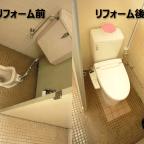 株式会社K様 埼玉営業所(川口市)職場リフォーム(食堂・トイレ等)
