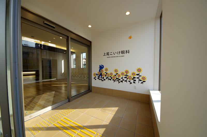 上尾こいけ眼科様の新築工事(埼玉県上尾市)
