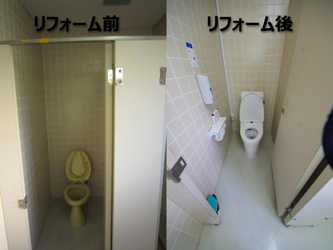 株式会社N社様埼玉工場の1F従業員用トイレリフォーム