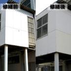 川口市立北中学校の外壁修繕