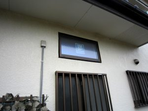 窓を新たに増設。