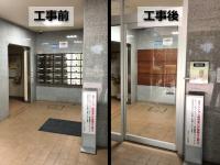 マンションのオートロック後付け工事【配線工事不要】