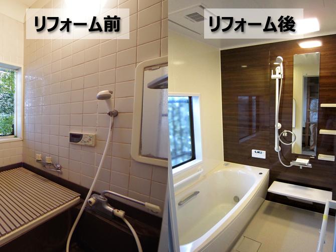 お風呂と洗面所のリフォーム(埼玉県川口市)
