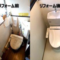 トイレの交換と腐食した床の修繕(埼玉県川口市)