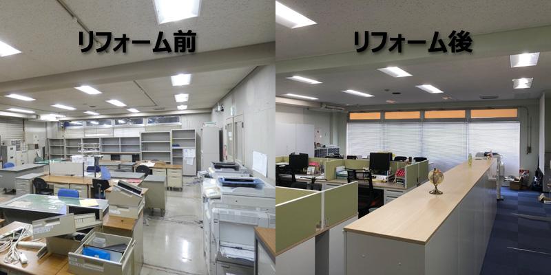 K社様川口営業所 OAフロア工事と内装工事