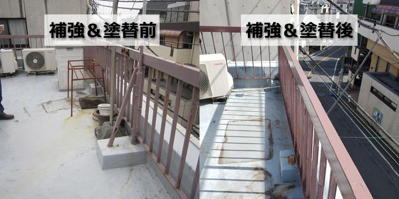 マンション兼工場の階段&手すりの補強・塗り替え(豊島区)
