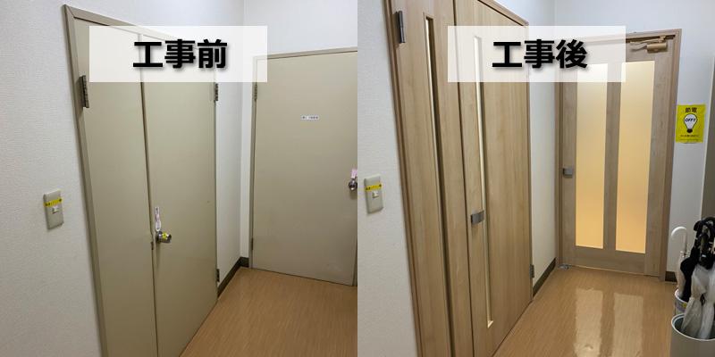 オフィスのドア工事(埼玉県川口市)