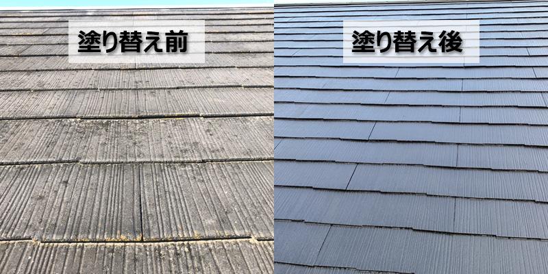 越智整形外科様 屋根の塗り替え工事