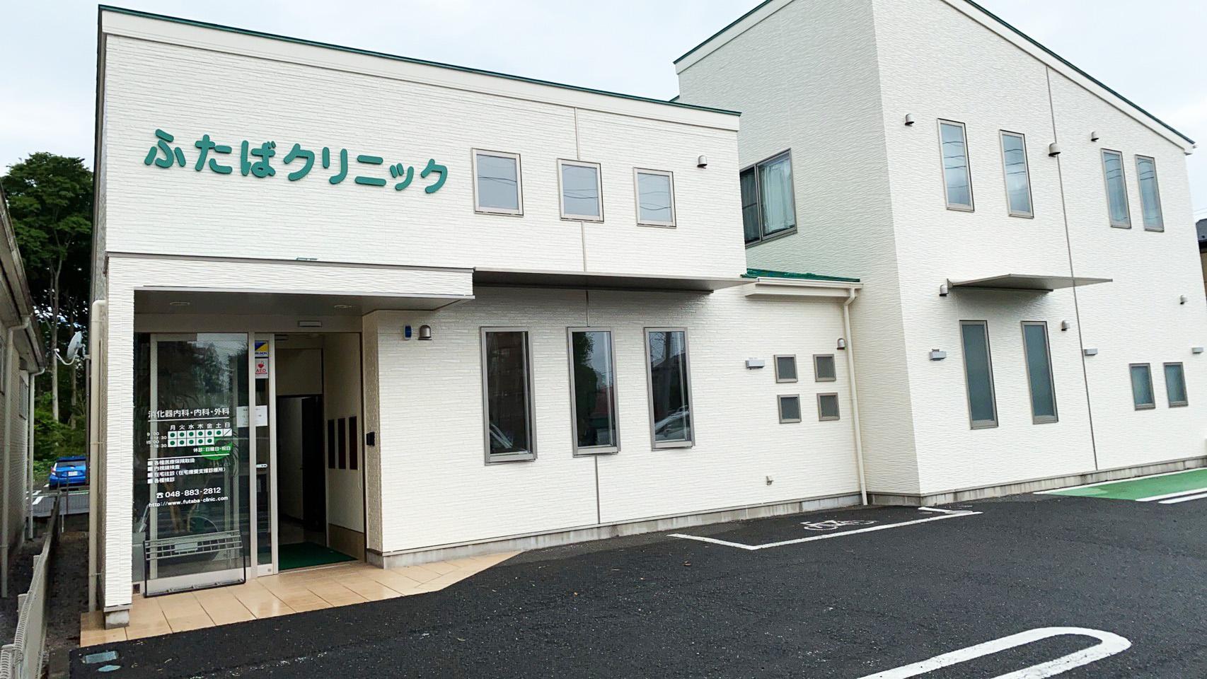 ふたばクリニック様外壁塗り替え(埼玉県さいたま市)